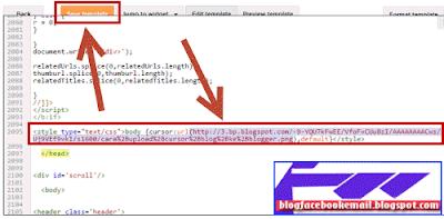 mengganti kode cursor blog sendiri