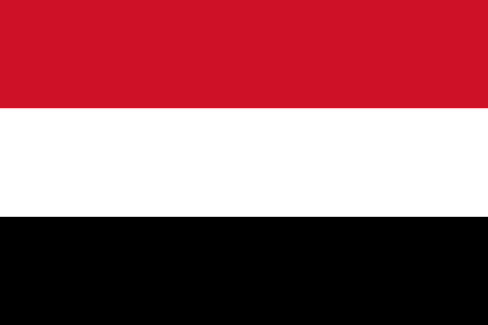 Yemen Flag HD Wallpaper Background