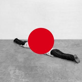 Marc Romboy マーク・ロンボイ & Ken Ishii ケンイシイ - Taiyo 太陽