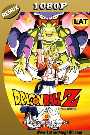 Dragon Ball Z: La fusión de Gokū y Vegeta (1995) Latino HD BDREMUX 1080P ()