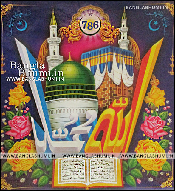 Islamic images wallpaper free download - islamic urdu wallpaper free download
