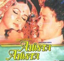 Ahista Ahista 1981 Hindi Movie Watch Online