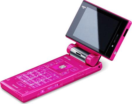 la nueva tecnologia en los celulares