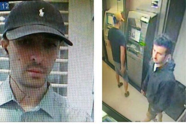 Foto Wajah Pengodam Mesin ATM