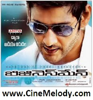 Business man Telugu Mp3 Songs Free  Download -2012