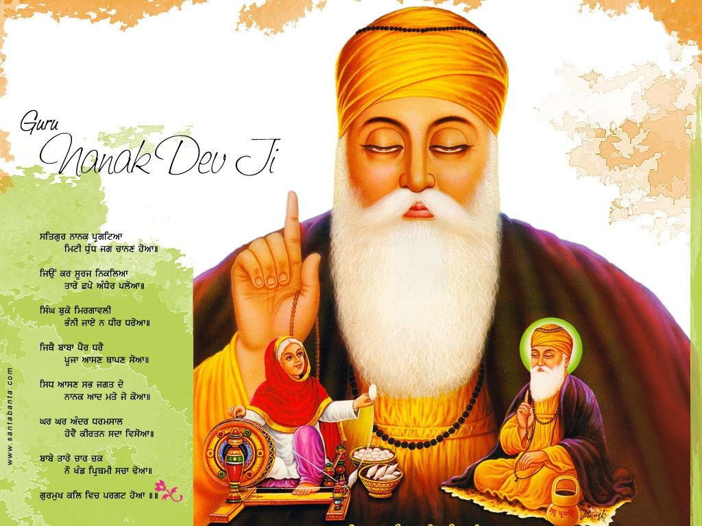 Bhagwan ji help me guru nanak hd wallpapers guru nanak dev ji guru nanak dev wallpapers guru - Guru nanak dev ji pics hd ...