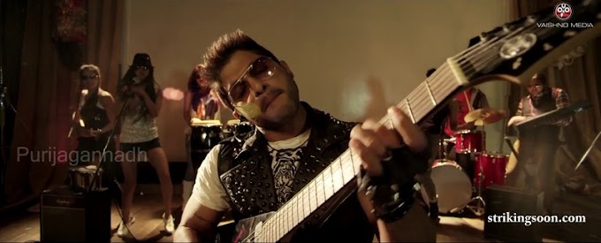 iddarammayilatho songs trailers