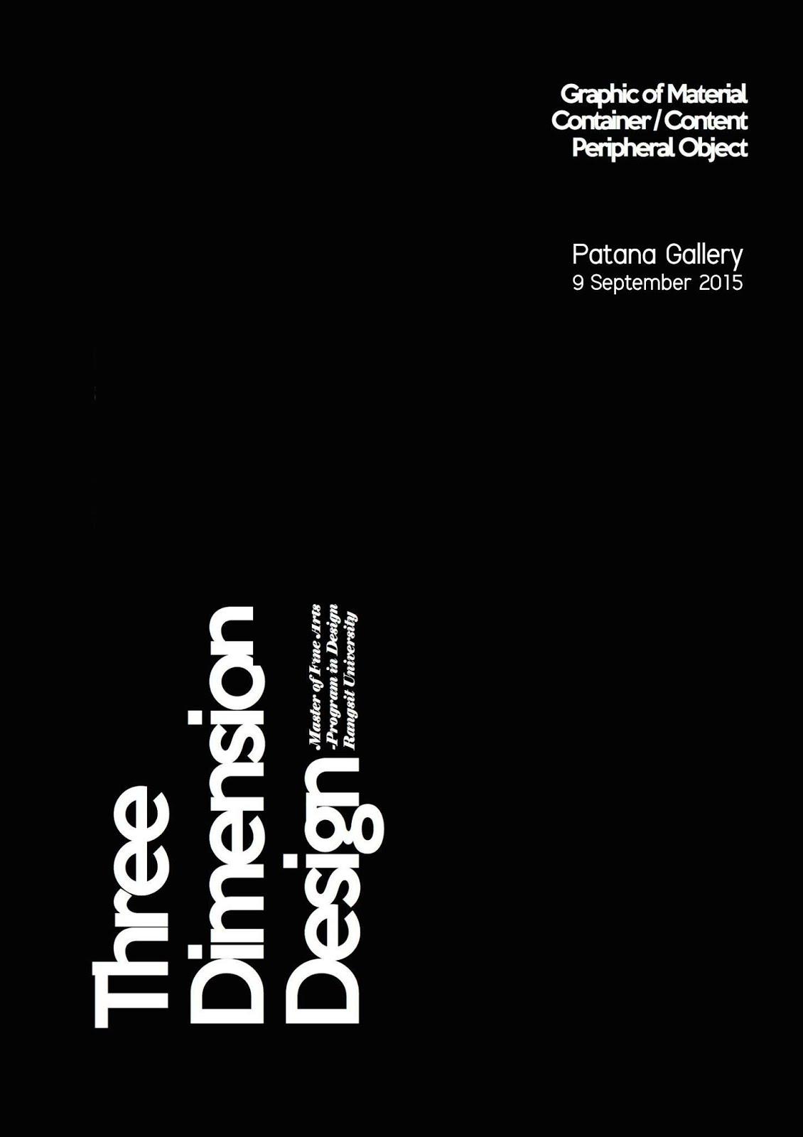 MFA 3D Dimension Design Exhibition