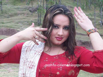 Pashto Actress Wallpaper