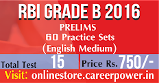 RBI GRADE B PRELIMS Mock With Practice Set