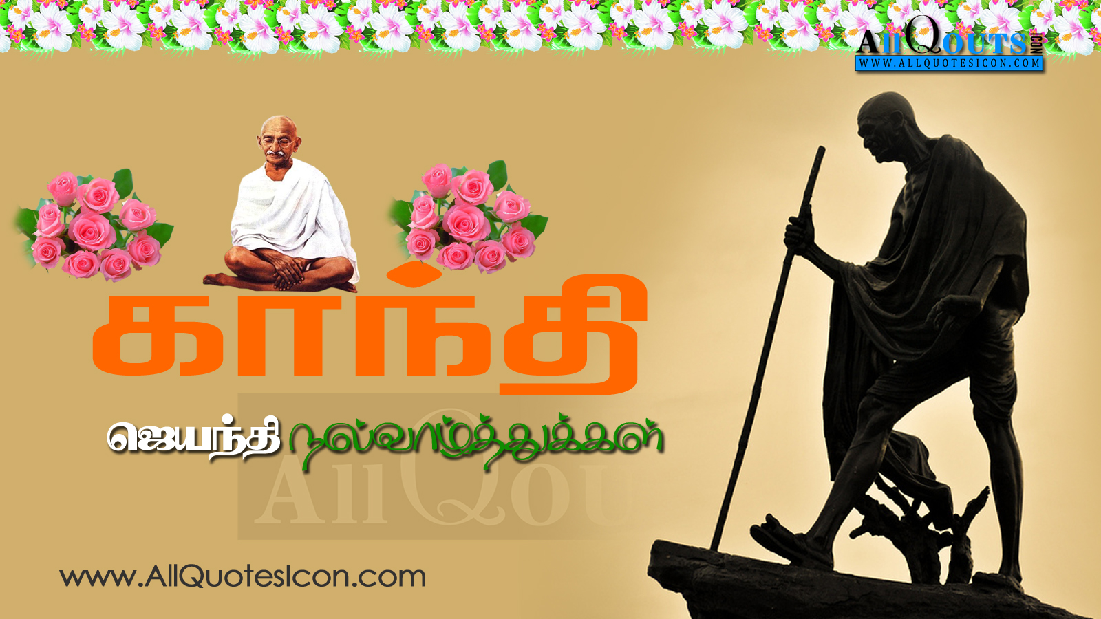 Happy Mahatma Gandhi Jayanthi Wishes In Tamil Hd Wallpapers Best