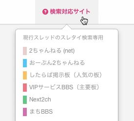 Next2ch