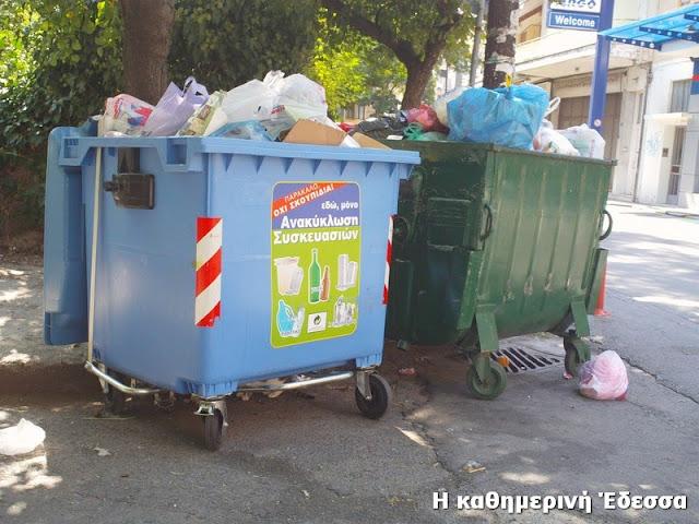 Η κατάντια των μπλε κάδων ανακύκλωσης