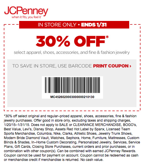 Sephora printable coupons november 2018