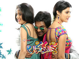Varun Sandesh Lava Kusa New Telugu Movie 2015 Review Lava Kusa New Telugu Movie 2015 ReviewLava Kusa – Fails to impress