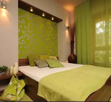 Decorar habitaciones cortinas dormitorio juvenil for Cortinas dormitorio juvenil