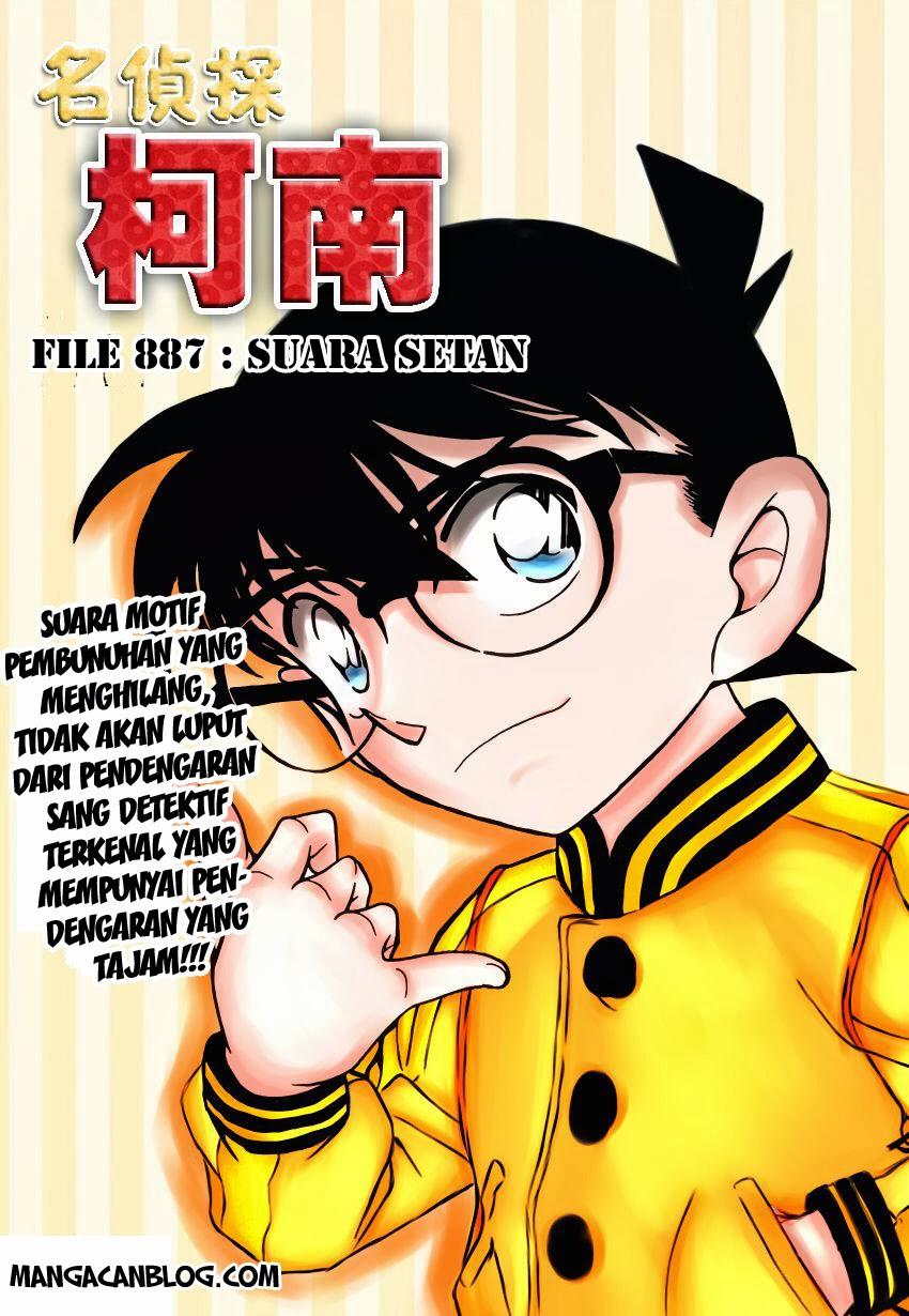 Dilarang COPAS - situs resmi www.mangacanblog.com - Komik detective conan 887 - suara setan 888 Indonesia detective conan 887 - suara setan Terbaru |Baca Manga Komik Indonesia|Mangacan