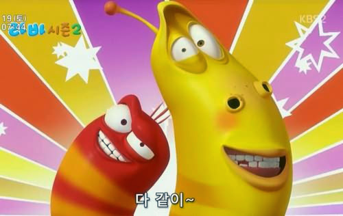 Larva 2013 Season 2 Full HD