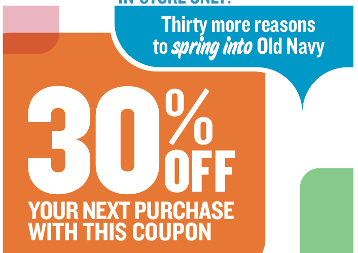home depot printable coupons 2011. old navy printable coupons