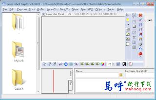 Screenshot Captor 免安裝下載,免費螢幕畫面擷取軟體