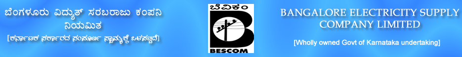 BESCOM Recruitment 2014 Apply Online for 189 Assistant (Asst.) Lineman Posts of BESCL (Bangalore Electricity Supply Company Limited)