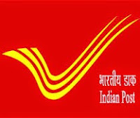 UP Post Office Recruitment 2015