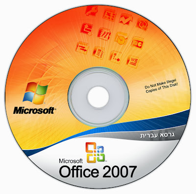 Microsoft Office 2007 Full Version Free Download