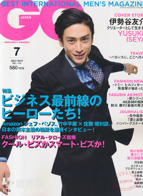 GQ Japan July 2012年7月japanese men's magazine scans