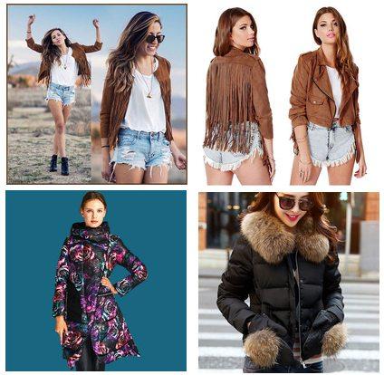 Женские куртки и пуховики