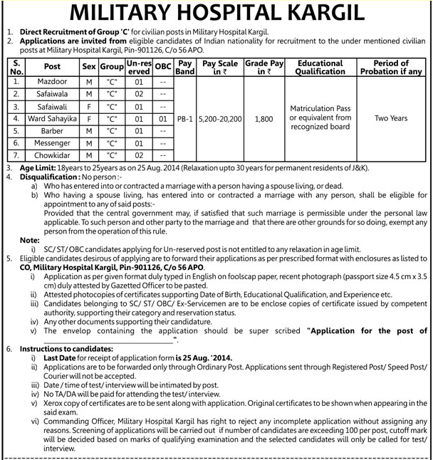 Military Hospital, Kargil recruitment 2014, latest government jobs
