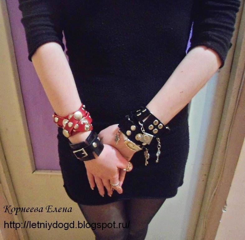 кожаные браслеты-обмотки