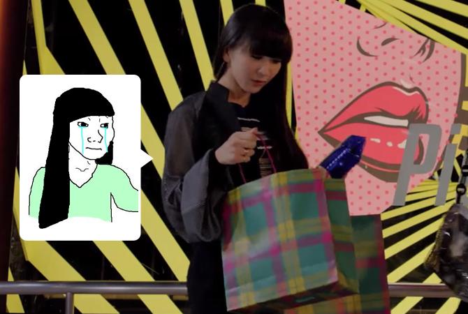 Perfume - Pick me up | Random J Pop