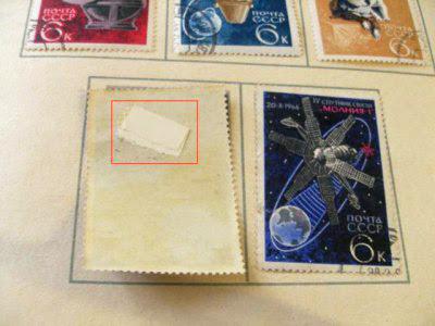 марки из Союзпечати