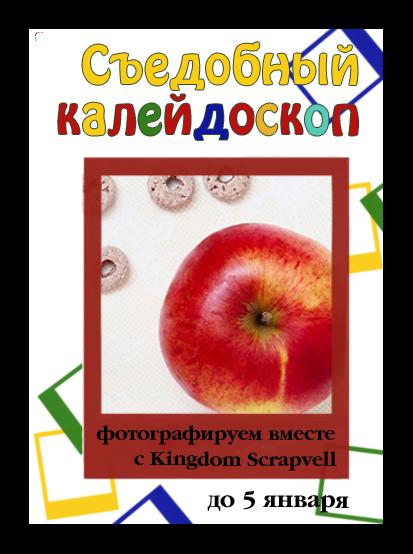 Православные праздники 2018 - Красивые открытки для 41