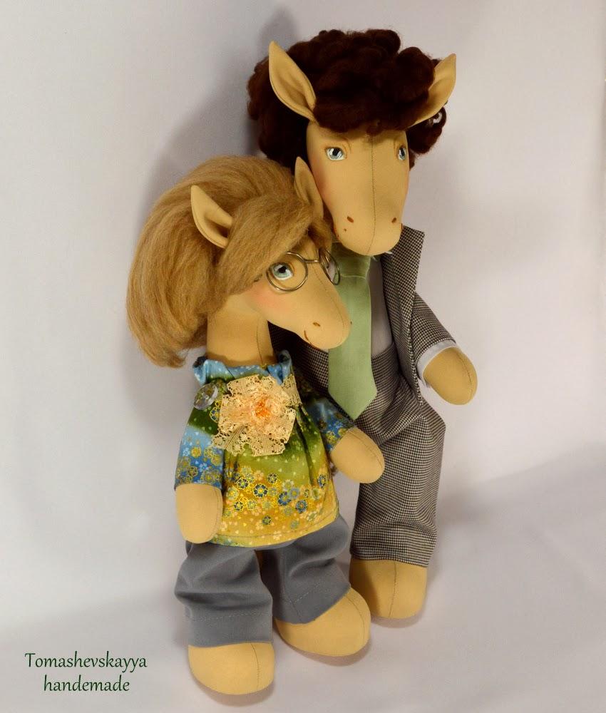 Текстильные лошадки игрушки. Подарок на годовщину свадьбы.