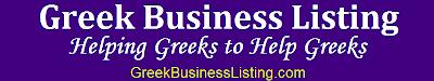 Greek business