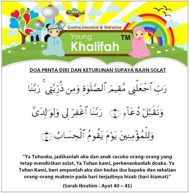 Doa Untuk Anak-Anak Syurga