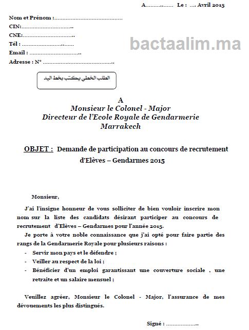 Demande Manuscrite De Participation Au Concours De Gendarmerie Royale 2015