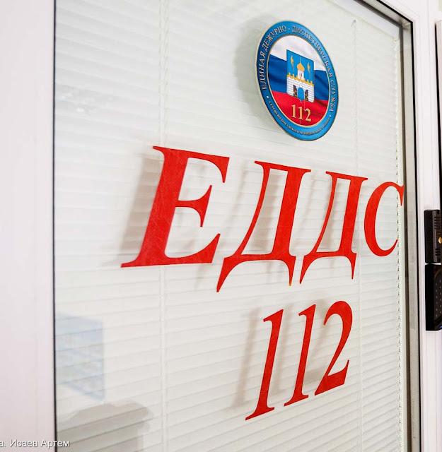 «ЕДДС-112» Сергиево-Посадского района в лидерах областного рейтинга», – отчитались в администрации