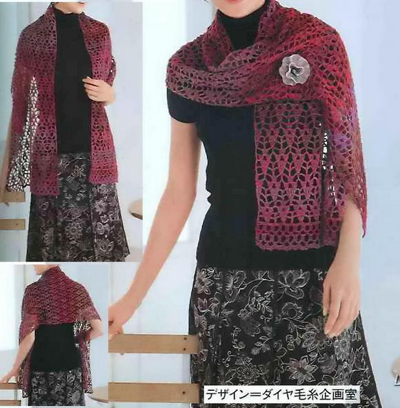 Stylish Easy Crochet Crochet Shawl Wrap Pattern Beautiful Stitch