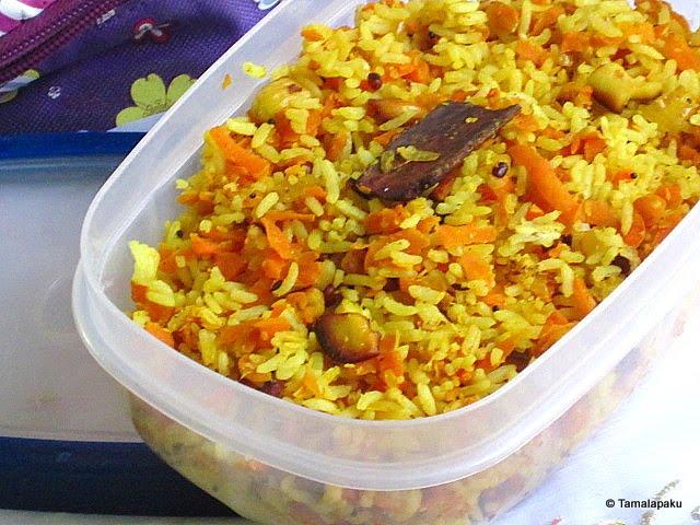 Carrot Sesame Rice