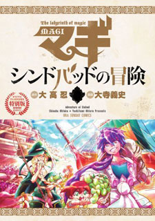 Magi Sinbad No Bouken Manga ver online descargar