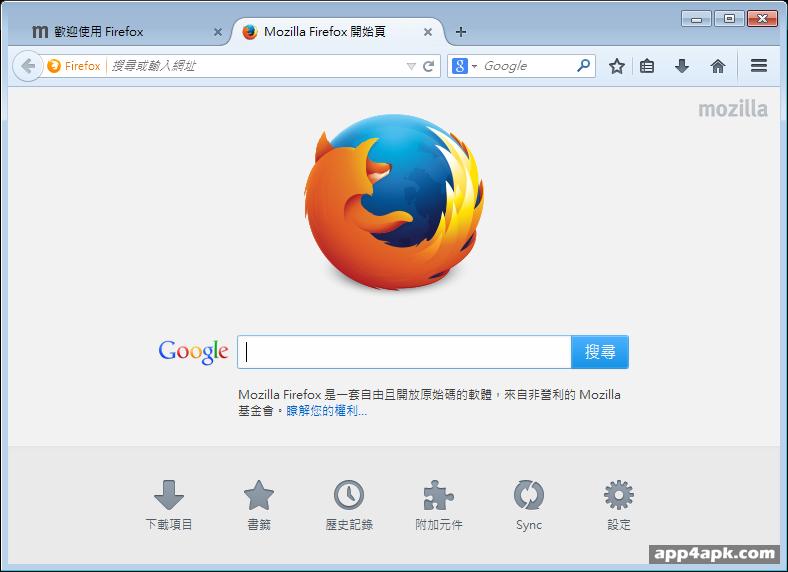 Firefox Portable 免安裝中文版下載(火狐瀏覽器)