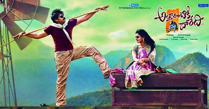 Attarintiki Daredi Telugu Movie Songs Lyrics. – Lyrics Basket