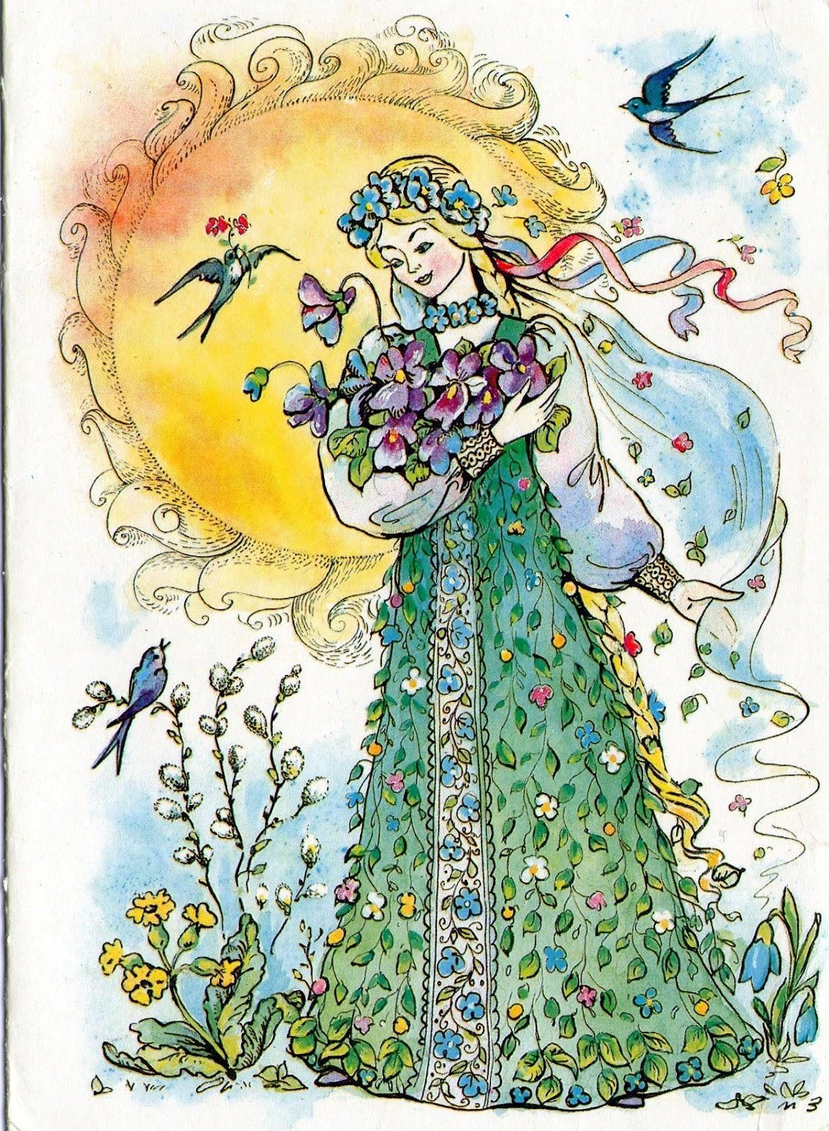 открытка и поздравления знакомство