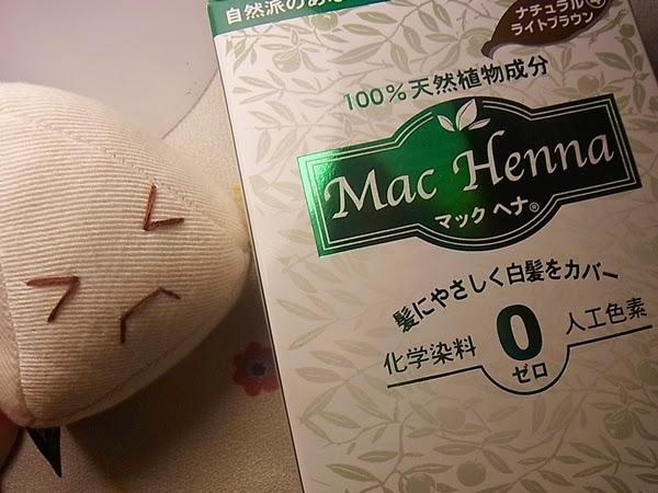 初めてのヘナ(白髪染め)マックヘナを使ってみた。