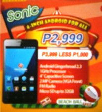 Cherry Mobile Sonic 4-inch Affordable Android