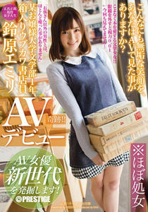 118raw006pl-cover