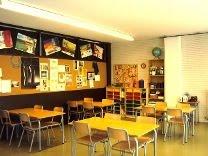 La meva aula