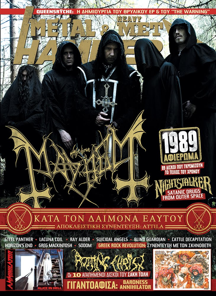 Metal Hammer GR #419 is out now